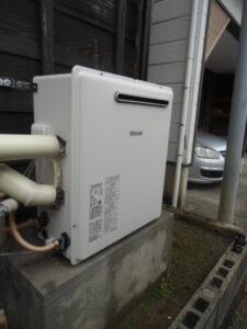 給湯器交換工事 新潟市中央区 リンナイガス給湯器